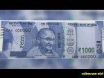 Sakthikanth Das Tweeted On News About New 1000 Rupee Notes