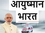 Pmjay Ayushman Bharat Nearly 7 Lakh Provided Treatment Firs