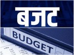 Income Tax Benefits That May Be Announced In Union Budget