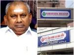 Saravana Bhavan Owner P Rajagopal Going To Jail