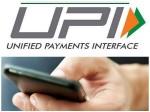 Beware Of Online Money Laundering Through Upi How To Avoid Fraud