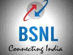 Bsnl And Mtnl Employees To Voluntary Retirement