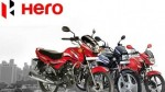 The Price Of Hero Motocorp Vehicles Will Go Up From January