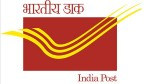 India Post To Be Launch Free Digital Locker Service