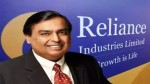 Reliance Industries Rights Issue Today Things To Know