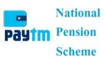Invest In Nps Through Paytm Money Needed To Know