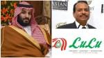 Saudi Arabia S Pif To Invest In Ma Yusuf Ali S Lulu Group Report