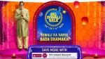 Deepavali Sale In Flipkart To Start Soon Know The Offers And Discounts In Malayalam