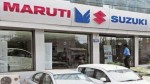 Indian Economy Will Be Even Better In 2021 Maruti Chairman