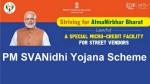 What Is Pm Svanidhi Yojana Scheme Msme Details Who All Gets The Benefits