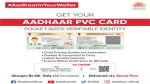 Aadhaar Pvc Card Now You Can Order Online For Rs 50 Things To Know