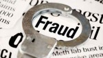 Cbi To Investigate Popular Finance Fraud Case