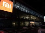 Chinese Companies On The Us Blacklist Including Xiaomi
