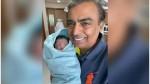 Mukesh Ambani Reveals His Grandson S Name Prithvi Akash Ambani
