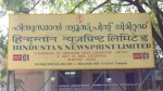 The Kerala Government Is Likely To Take Over Hindustan Newsprint Limited