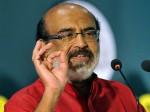 Kerala Will Borrow 1000 Crore From Open Market Through Bond Issuing