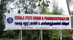 Kerala State Drugs And Pharmaceuticals Ltd Croses 100 Crores In Turn Over