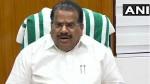 Centre Permits Kerala Government To Take Loan Of Around 2373 Crore