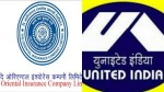 Oriental Insurance Or United India Insurance May Be Privatized