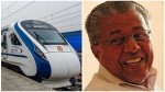 Silver Line A Transformation Project Industrial Status Of The Tourism Sector Will Be Examined Cm