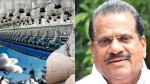 Spinning Mills In The State Making Operating Profit