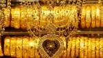 Kerala Gold Price Pavan Sees Rs 120 Increase 1 Pavan Gold Records Rs 33 800 On Saturday