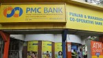 Rbi Extends Restrictions On Pmc Bank Till June
