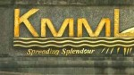 Kmml Makes 112 Crores Profit In The 2020 21financial Year