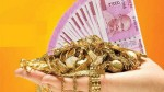 Which Bank Offers You The Lowest Interest Rate For Gold Loans Gold Loan Interest Rate Comparison