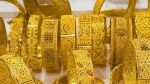 Bis Hallmarks Mandatory For Gold Sold In Jewellery From Tomorrow