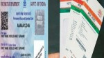 From Bank Bank Transactions To Mutual Funds And Other Investments Know Why Aadhar Pan Linking Is Im