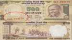 Get Rs 10000 For Your Old 500 Note Here Is Know How
