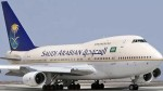 Saudi Arabia To Launch Second Airlines Mohammed Bin Salman To Diversify Country S Income