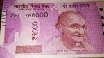 Tips Did Your Old Note Serial Number Ends With 786 Here S How You Can Become A Lakhpati