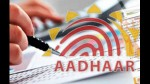 How To Change Aadhar Demographic Details Know What Are The Documents Needed