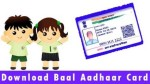 How To Get Bal Aadhar Card For Your Child Step By Step Guide In Malayalam