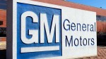 Legal Dispute Between Labor Union And Gm India Union Files Case In Industrial Court Against Gm Ind
