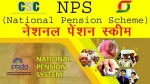 Nps Is A Best Retirement Investment Option For Any Individual Know The Top 5 Benefits Of Investing