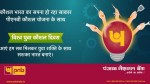 Pnb Kausal Loan Scheme Are You Looking To Pursue A Vocational Education Course Pnb Will Help You
