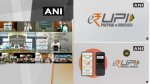 Pm Narendra Modi Launched E Rupee Payment System