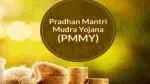 Get Pradhan Mantri Mudra Yojana Loan Facility From Punjab National Bank Know The Details