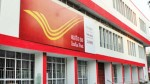 Post Office Increased The Limit For Withdrawing Money In The Post Office Savings Schemes Explained