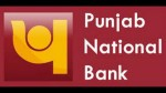 Pnb Bank Has Changed The Interest Rates On The Savings Bank Account New Rate Will Be 2 90 Percent