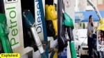 Fuel Price Today 17 10 2021 Petrol Diesel Rate Increased