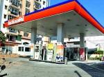 Fuel Price Today 16 10 2021 Petrol Diesel Rate Increased