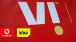 നഷ്ടം കുറച്ച് വോഡഫോണ്-ഐഡിയ: ഈ പാദത്തില് നഷ്ടം വെറും 7,220 കോടി; കുറഞ്ഞത് അരലക്ഷം കോടിയില് നിന്ന്
