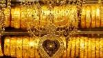 സ്വര്ണം താഴേക്ക്; പവന് 200 രൂപ കുറഞ്ഞു — ജൂലായില് പൊന്നിന് കൂടിയത് 800 രൂപ