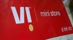 വോഡഫോൺ- ഐഡിയ ഓഹരികൾ കൈമാറാമെന്ന് കുമാർ മംഗളം ബിർള:  കടക്കെണിയിൽ നിന്ന് രക്ഷിക്കാൻ നീക്കം