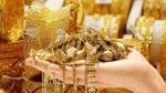 സ്വര്ണം ഇപ്പോള് വാങ്ങാം; ഈ മാസത്തെ ഏറ്റവും താഴ്ന്ന നിരക്കില് സ്വര്ണ വില