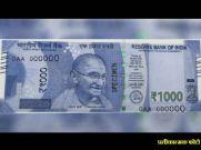 പുതിയ 1000 രൂപ നോട്ടുകള് കൊണ്ടുവരാന് ഉദ്ദേശമില്ല